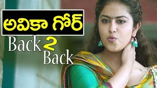 Avika Gor Latest Movie Scenes || Avika Gor Ekkadiki Pothavu Chinnavada Back 2 Back Scenes || 2017