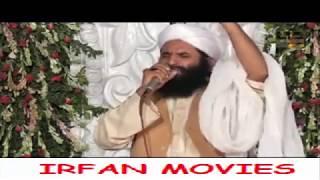 Ghulam Murtaza naqibi - Mere Nabi Ne - Naat - Excellent & Awesome