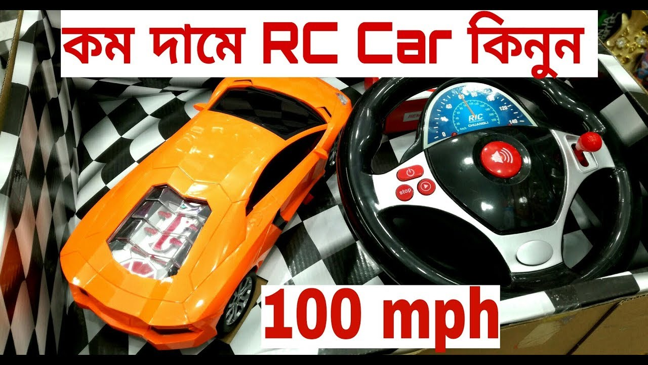 Buy Rc Car Cheap Price In Bd Buy Rc Car Only 1750 Tk In