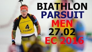 BIATHLON European Championship 2016 Parsuit MEN 27.02 Russia Tyumen