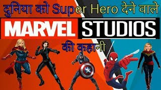 Story of Marvel Studios in Hindi | Superhero | Success Story .