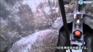 【日本タップ】 全国上下水道コンサルタント協会非会員 現場デモ