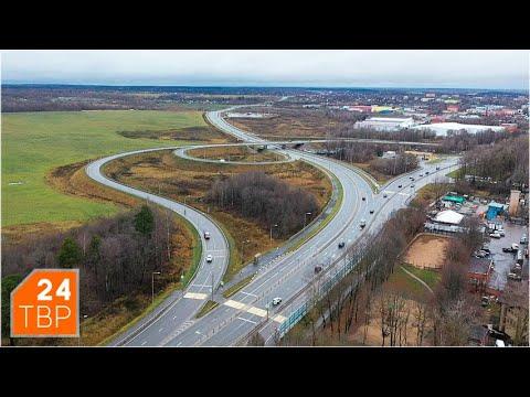 Открыто движение по Западному шоссе   Новости   ТВР24   Сергиев Посад