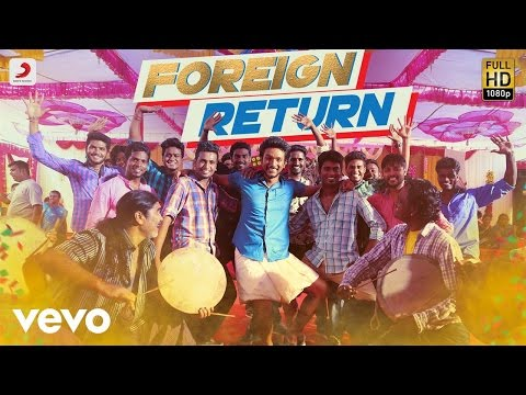 Rangoon - Foreign Return Lyric | Gautham Karthik | AR Muruga