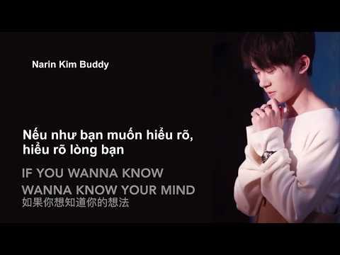[VIETSUB/Lyrics/Audio] UNPREDICTABLE Jackson Yee - Dịch Dương Thiên Tỉ | 28.11.17