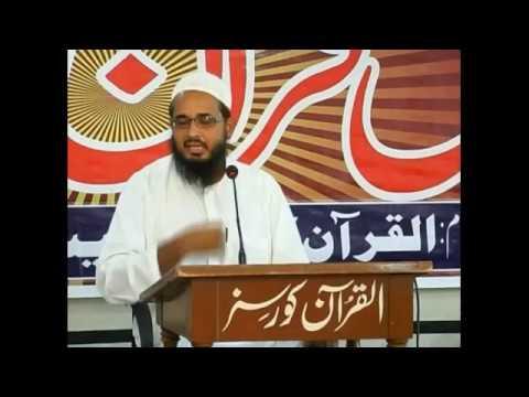 MOJUDA HALAAT MEIN MAYUSI KI FIZA AUR ISKA TADARUK (Al Quran Courses Network) thumbnail