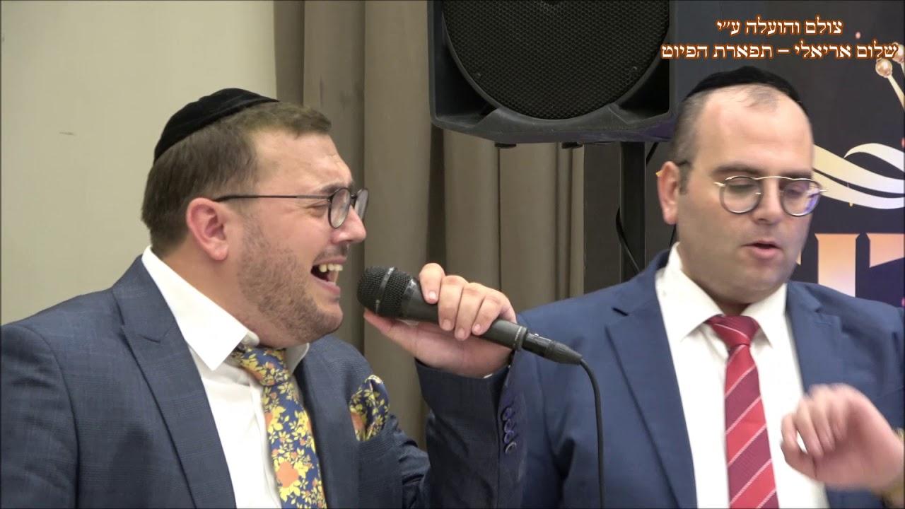 זה הוא אלי עלעד כהן & ישי ברסנו בחגיגת הבר מצוה לבנו של החזן ישי ברסנו