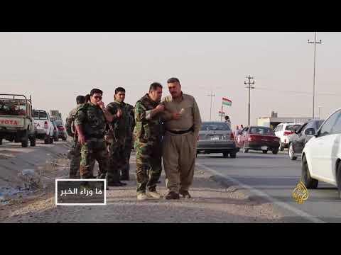 خلافات أربيل وبغداد.. علامات استفهام ومخاوف داخلية وخارجية  - نشر قبل 3 ساعة