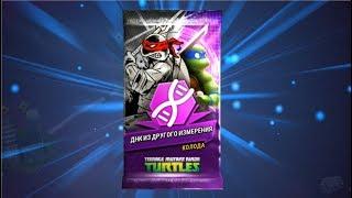 Черепашки ниндзя Легенды TMNT Legends #79 Мульт игра для детей #Мобильные игры