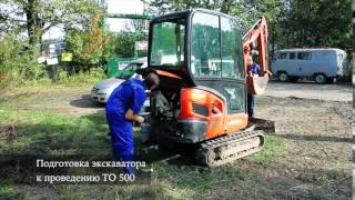 Тасымалдау, түсіру, жүргізу, ЯҒНИ шағын экскаваторе KUBOTA КХ016