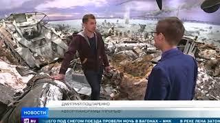 В Кировске откроется музей-диорама