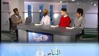 Al-Tarteel #3 Learn the correct pronunciation of the Holy Qur'an