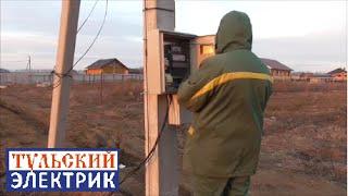 Подключение участка к  электросети с построенным домом и без него.  Часть 2. Дом не построен.