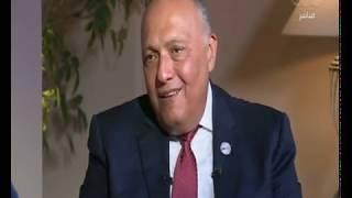 Gambar cover رد قوي من وزير الخارجية المصري على تصريحات رجب طيب أردوغان الأخيرة ضد مصر