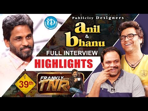 Publicity Designers Anil & Bhanu Interview Highlights || Frankly With TNR || Talking Movies