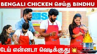 Cooking செய்யும்போது அலறிய Bindhu பதறிய Naveen ..! - Romantic  Interview | Idhayathai Thirudathey