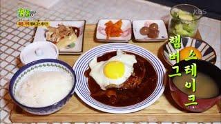 40년 전통 수구레국밥 [2TV 생생정보/2TV Liv…
