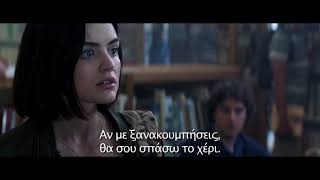 "Θάρρος ή Αλήθεια; (Truth or Dare""?) // Trailer - Greek Subtitles"