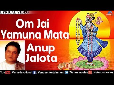 Om Jai Yamuna Mata - Lyrical Video | Anup Jalota