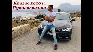 Бизнес идея не для всех - Андрей Ниципирович - 25 мая 2020