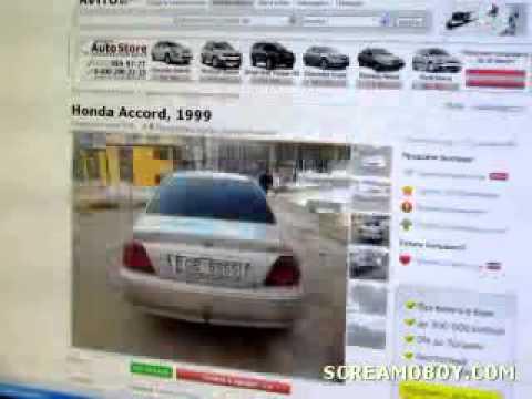 Honda Accord LX 1999. Внешний вид. г. Новосибирск декабрь 2016 г .