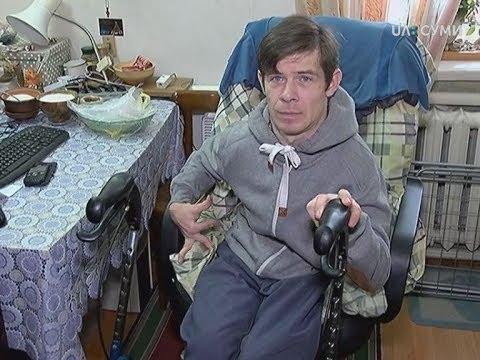UA:СУМИ: У Сумах квартира хлопця з інвалідністю другий місяць без води
