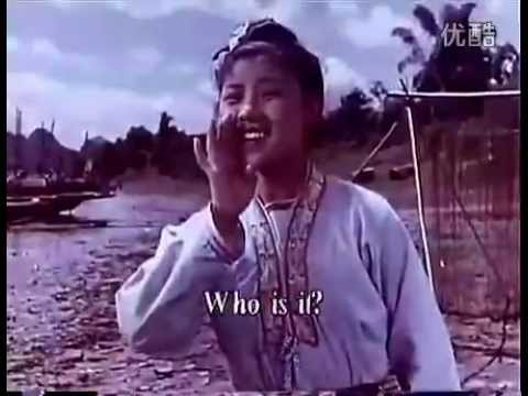 桂林《劉三姐》Chinese Folk Song movie  Sister Liu since 1960s