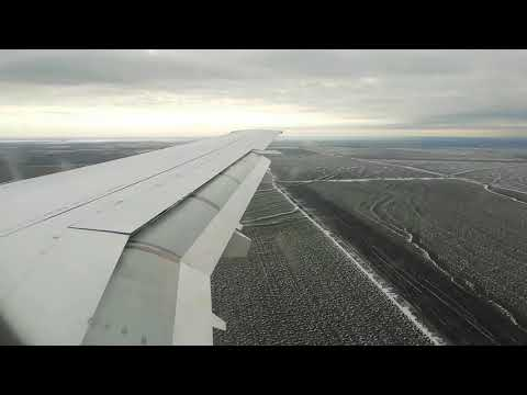 Перелет Москва - Элиста (пасадка), Ssj100, а/к Азимут