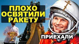 Очередной провал  Роскосмоса
