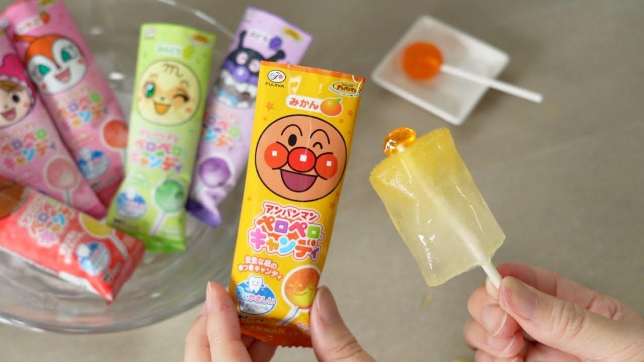 アンパンマン ペロペロキャンディー アイスキャンディーを作る Anpanman Lollipop Popsicle