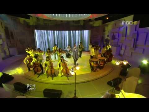 091231 Kim Tae Woo  Love Rain ft Seo HyunSNSD