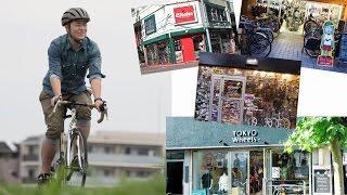 おしゃれな自転車乗りにオススメしたい「オンラインストアのある自転車屋さん」4選! thumbnail