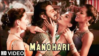 Bahubali || Manohari song || Tamil || Prabhas ||