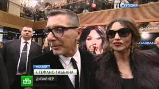 Моника Беллуччи и Dolce & Gabbana - ЦУМ - Москва