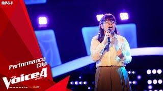The Voice Thailand - น้ำเพชร อัญมณี - พรุ่งนี้ไม่สาย - 6 Sep 2015