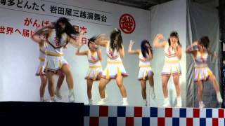 流星群少女 放課後!胸キュン☆スター 博多どんたく 岩田屋三越前 2013年...