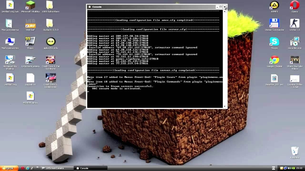 Как сделать cs сервер круглосуточным фото 208