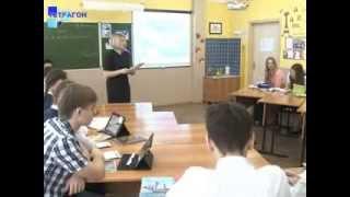 На базе 11 лицея прошли открытие уроки и мастер классы в рамках панорамы методических идей.