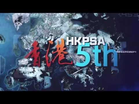 HKPSA 5th
