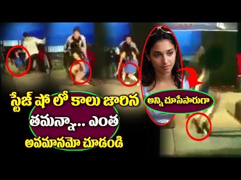Tamanna Slipped on the Stage Show   Tamanna Dance Performance   Heroine Stage Performance