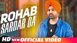 Rohab Sardar Da Nihal Kahlon Amar Nadala Mp3 Song Download