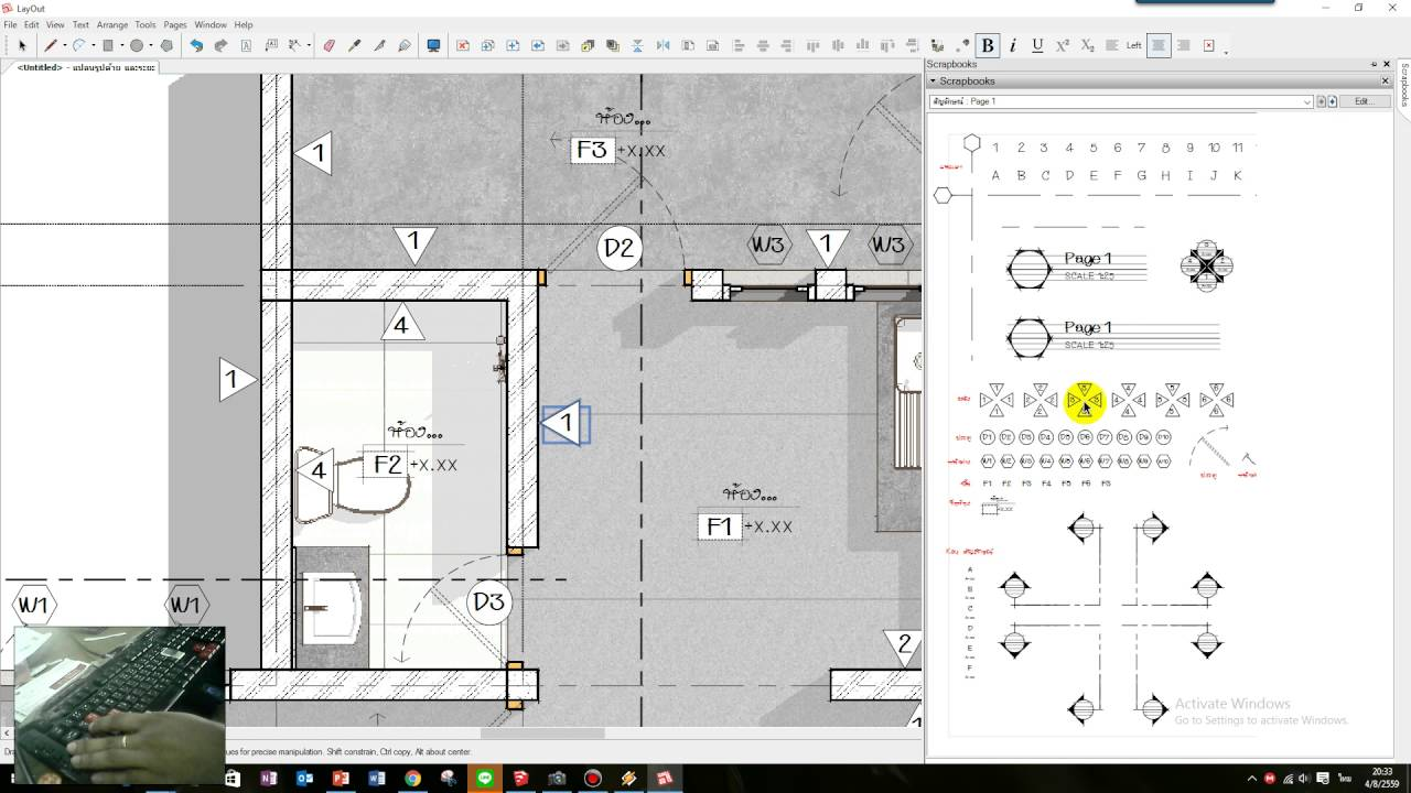 Layout sketchup drawing floor plan part 02 youtube Sketchup floorplan