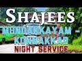 Shajees Mundakkayam - Konnakkad - Night Service / ഷാജീസ് മുണ്ടക്കയം - കൊന്നക്കാട്