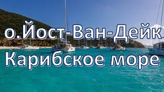 видео Отдых на Курильских островах - приятные цены на путешествия и отдых на Курилах