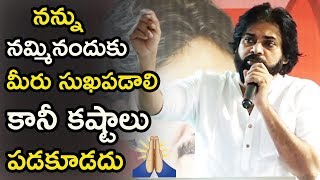 Pawan Kalyan Fanstastic Words About Auto Drivers | Janasena Party | Porata Yatra | Movie Blends