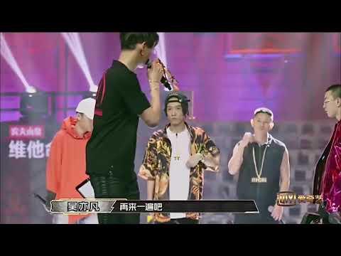 【中国有嘻哈王者之路】《HOW DO》PGONE原词曝光 一句歌词向热狗和潘玮柏致敬