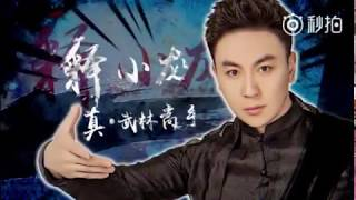Download lagu AC - Let Go of My Baby ep 10 clip2