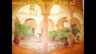 видео Отдых на курорте Белокуриха, цены, лечение, как добраться