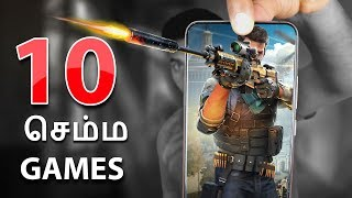 10 செம்ம Games | Top 10 Best Games for Android in 2019