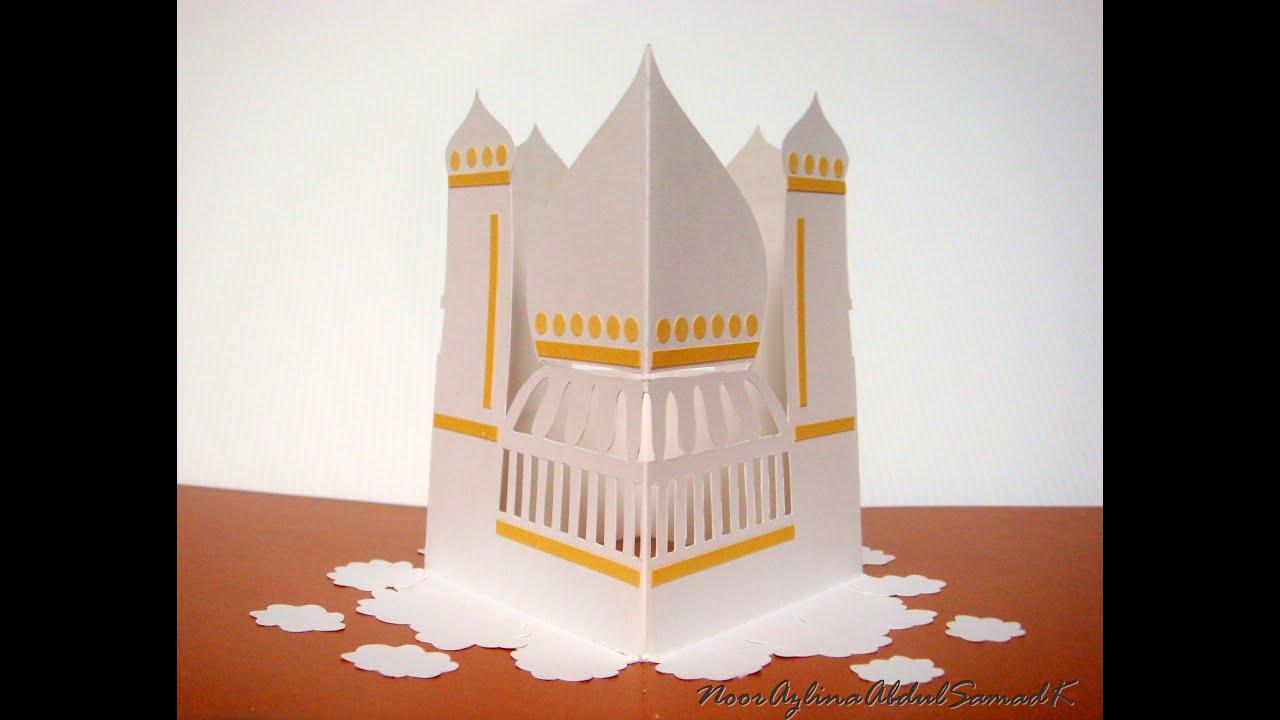 Salam Aidilfitri Pop Up Mosque Card Youtube
